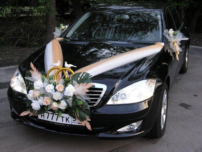Как украсить черную машину на свадьбу своими руками